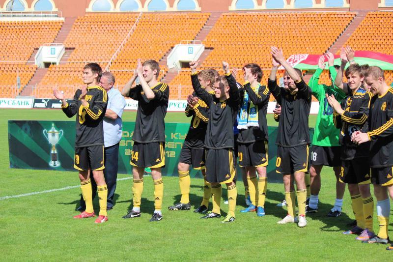 Финал кубка